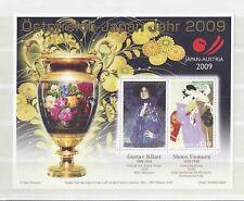 Österreich 2009 ** Block 55 Japan Geschichte Postfrisch siehe scan