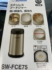 Zojirushi Stainless Steel Food Jar 25 oz. / 0.75 Liter Black