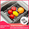Telescopic Sink Drain Basket Stainless Steel Dish Water Filter Rack For Kitchen