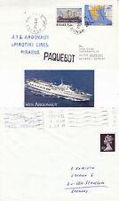 Grec navire à passagers MTS Argonaut 2 navires en cache couvre & petite image