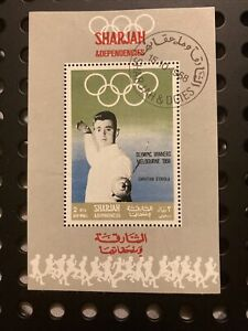 Sharjah Franked Mini Sheet Of Stamps 1968 Olympic Winners