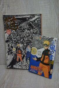 NARUTO Art Book Set MICHI & FU NO SHO w/Postcard Illustration Fan Book 2015 Ltd