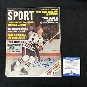 Bobby Hull Signed Sport Magazine Chicago Blackhawks Beckett Authenticated