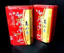 Oolong 300g Taiwan Tea Leaves Nantou Mountain Famous Wulong with box 5.3oz x 2