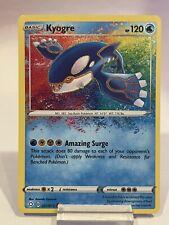 New listing Pokemon Tcg Shining Fates Kyogre Amazing Rare 021/072 Mint/Nm