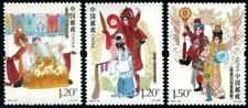 Cantonese Opera mnh 3 stamps 2017-25 China PRC costumes