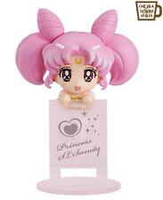 Megahouse Ochatomo Sailor Moon Night & Day Small Lady Serenity Chibiusa Figure