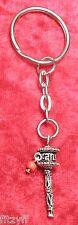 Prayer Wheel Keyring Buddhist mani-chos-'khor Key Ring