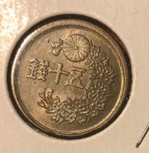 Japan 1947-Year 22 Showa 50 Sen High Grade Brass Coin-Y#69-Combined S&H