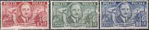 Poland;7th anniversary of the July Manifesto stamps engraving Cz. Slania 1951 MH