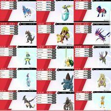 Stratégie Pack 6 Shiny Pokemon 6IV - Battle Ready - Pokemon Épée Bouclier