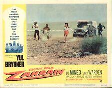 Escape From Zahrain 11x14 Lobby Card #7