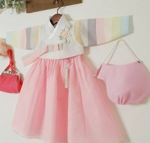 Korean Traditional Hanbok New Year Party Costume Baby Toddler Girl Rainbow-Color