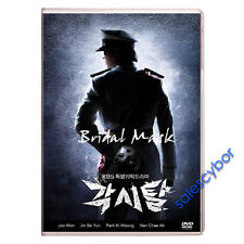 Bridal Mask Korean Drama (6 DVD) Excellent English Subs & Quality.
