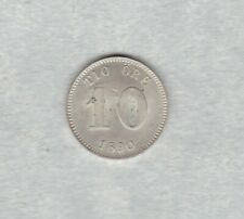 More details for 1890 eb sweden silver 10 ore in near mint condition.