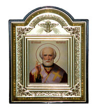 Icone religieuse Saint Nicolas, Icone Saint Nicolas, Icone chrétienne russe