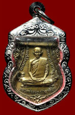 Phra LP Ruay Coin Wat Tako Temple Stainless Case Pendant Thai Buddha Amulet
