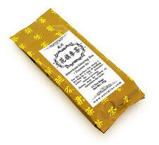 USTCM American Ginseng Tea