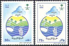 Saudi Arabia 1988 Environment Protection/Clean Water/Sea/Trees 2v set (n31502)