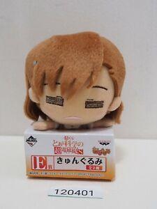 "Toaru Kagaku no Railgun 120401 Misaka Mikoto Banpresto 2013 BOX Plush 5"" Doll"
