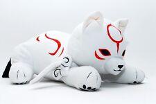 Rare Okami den Chibiterasu Wolf plush Pillow e-CAPCOM Limited Edition (mn70)
