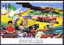 Libya 1986 MNH, Agriculture, Cow, Sheep, Vegetables, Tractor, Fishing Net