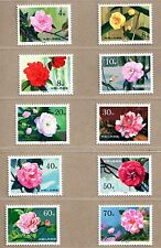 China 1979 T37 Camellias of Yunnan MNH Stamps Flower