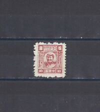 China 1948 Liberated Area $10 MAO Stamp.YANG #CC28, MNH. NGAI.