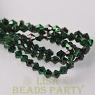 New Arrival 200pcs 3mm Faceted Bicone Loose Spacer Glass Beads Peacock Green