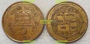 Nepal 2 Rupees 2003 TEMPLE JANKI MANDIR 24mm copper steel coin km1151.1