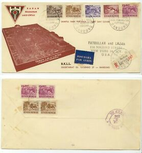 1956 Indonesia Registered First Day Cover - Taman Lalu-Lintas