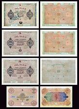 BANQUE IMPÉRIALE OTTOMANE COPY LOT B (1862 - 1873) - Reproductions