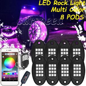RGB LED Rock Light Wireless bluetooth Music Offroad Truck UTV Multi-Color 8 Pods