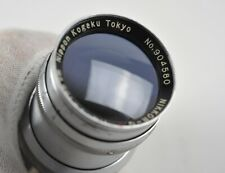 Nikon NIKKOR-Q.C 13.5cm 4.0 NIPPON KOGAKU TOKYO *MIOJ* Very Rare Lens