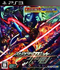 USED PS3 Strider Hiryu CAPCOM Japan Import Games PlayStation 3
