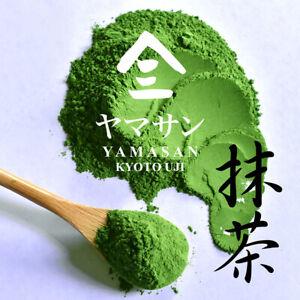 Japanese Ceremony Matcha Green Tea Powder  AGEMAKI 100g Uji  Free Shipping