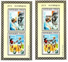 Chad 1971/1972 Summer Olympic, Munich 1972, MNH, ovp 2S/S #4