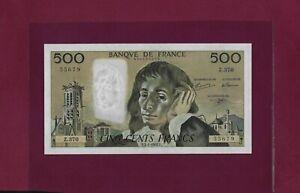 France 500 Francs 1992 P-156 UNC NO HOLES