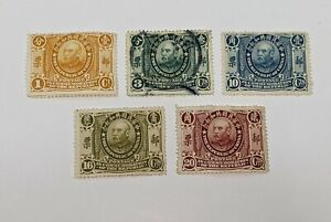 Stamp Pickers Imperial China 1912 Yuan Shih-Kai Mint Lot Scott #190-197 Various