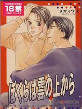 Initial D Ryosuke Takumi 2004 Yaoi Doujinshi Anime Manga New