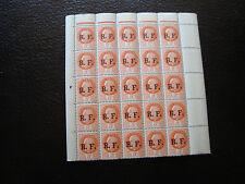FRANCE - timbre de la liberation (lyon) yt n° 13 x25 n** (Z6) stamp french