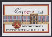 DDR Block 77 **, 35 Jahre DDR 1984, postfrisch, MNH