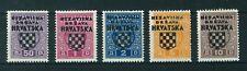 More details for croatia 1941 postage due full set of stamps. mint. sg d26-d30