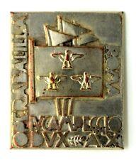 Spilla Opera Balilla IV Campeggio Dux 1932 - Anno X E.F. Roma cm 3,3 x 4,1