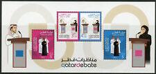 More details for qatar 2016 mnh qatardebate qatar debate 4v m/s politics stamps