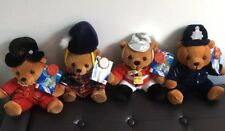 4  x KEEL TOYS SIMPLY SOFT COLLECTION TEDDY BEARS