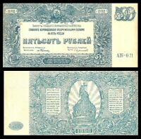 RUSSIA  / SOUTH RUSSIA 500 RUBLES 1920 P S434 BLUE  RUSSLAND CIVIL WAR