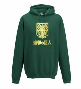 Attack on Titan Survey Corps Gold Hoodie Unisex Sweatshirt von CosplayGo