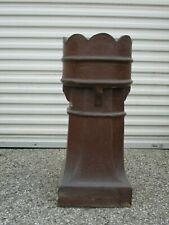 English Victorian 19th Century Salt Glazed Crown Chimney Pot #1