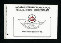 Brunei Stamps VF OG NH Intact 1985 Booklet